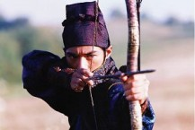 Takeshi Kaneshiro from House of Flying Daggers