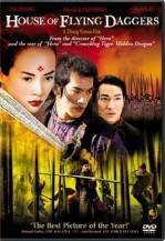 "Takeshi Kaneshiro in ""House of Flying Daggers"" 2004"