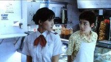 TK_Faye Wong with Valerie Chow Kar Ling in Chungking Express