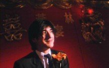Takeshi Kaneshiro in first-love-litter-on-the-breeze