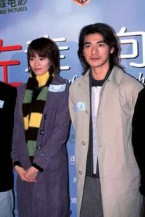 Picture of Turn Left Turn Right movie premiere of Takeshi Kaneshiro and co-star Gigi Leung
