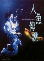 TK_Mermaid Got Married poster 1994