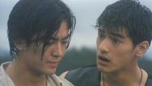 Takeshi Kaneshiro in Mermaid Got Married from 1994