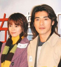 Image of Turn Left Turn Right Premiere with Gigi Leung and Takeshi Kaneshiro