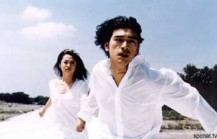 Takeshi Kaneshiro holding and run with Kyoko Fukada in God, Please Give Me More Time