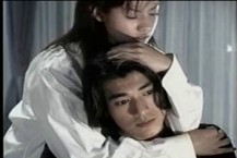 Takeshi Kaneshiro in God, Please Give Me More Time