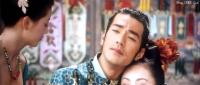 Takehi Kaneshiro in House of Flying Daggers