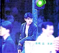 "Takeshi Kaneshiro's CD: ""Missed Date"" in December, 1994"