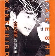 "Takeshi Kaneshiro in his ""Secretly Drunk"" album in October, 1995"