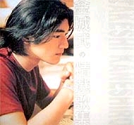 "Takeshi Kaneshiro's album: ""Best Collection"" in 1998"
