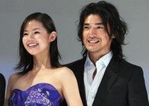Takeshi Kaneshiro at Sweet Rain premiere poses with actress.jpg