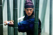 Takeshi Kaneshiro in Houes of Flying draggen