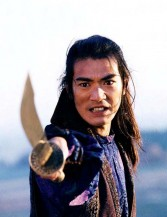 Takeshi Kaneshiro in house of Flying Draggen