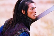 Takeshi Kaneshiro in House of Flying Dragon with sword
