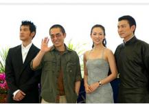Picture of Takeshi Kaneshiro, Zhang Yimou, Zhang Ziyi and Andy Lau.PNG