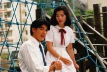 Takeshi Kaneshiro school picture